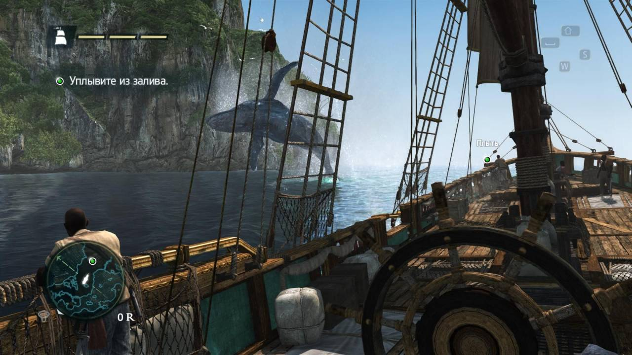 assassins creed 4 black flag лицензия